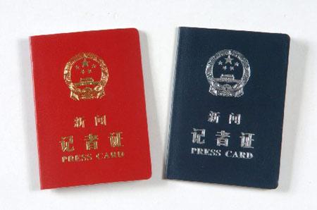 Para trabajar como periodista el gobierno otorga una licencia/ Imagen de carnets de periodistas.