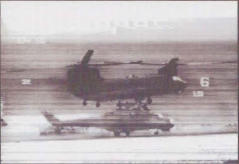 chalk-2-takeoff