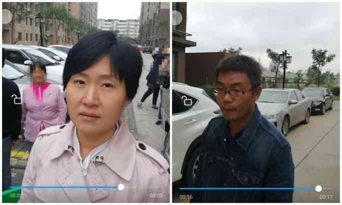 suspects-min
