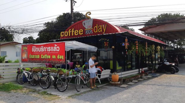 Coffee Day.jpg