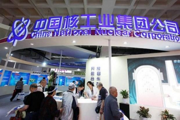 China Nuclear Tech University