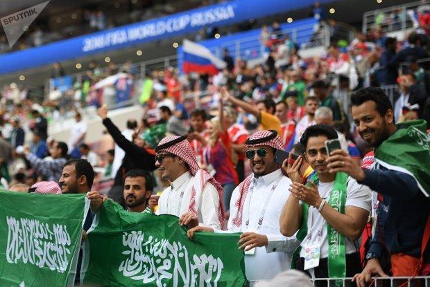 Saudi fans.jpg