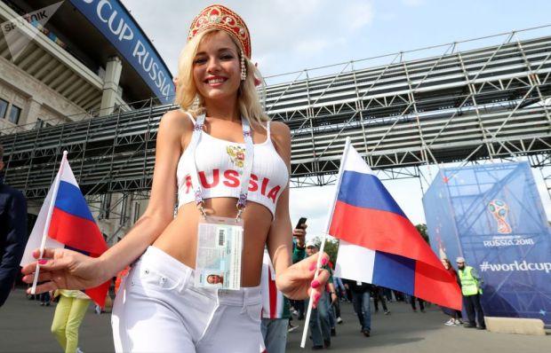 World Cup fan.jpg