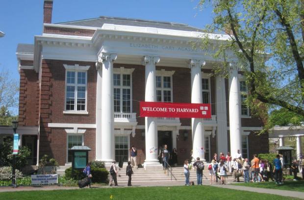 Harvard students