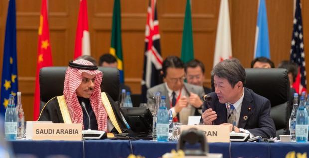 G20 meeting in Saudi Arabia