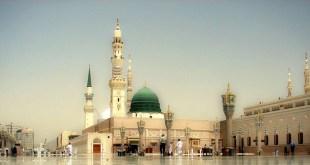 Las nobles cualidades de carácter del Profeta Muhámmad, que Al-lah le bendiga y le conceda paz, como líder