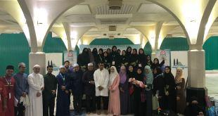Evento de la ONG Usrah Suci para promover el proyecto de Fundación Mezquita de Sevilla