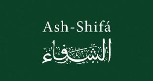 Ash-Shifa de Qadi ´Iyad, traducción de Abdelgani Melara