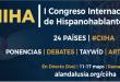 Congreso Internacional Islámico de Hispanohablantes  Al-Andalusía (CIIHA)