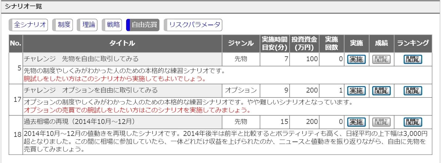 2016-08-15_233236