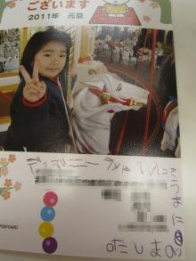 お菓子教室&食育コミュニティ キッチンスタジオ「横浜ミサリングファクトリー」-うま