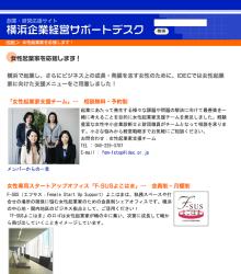 $お菓子教室&食育コミュニティ キッチンスタジオ「横浜ミサリングファクトリー」-f-sus