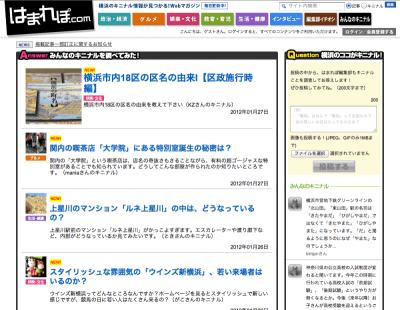 キッチンスタジオ◆横浜ミサリングファクトリー-はまれぽ
