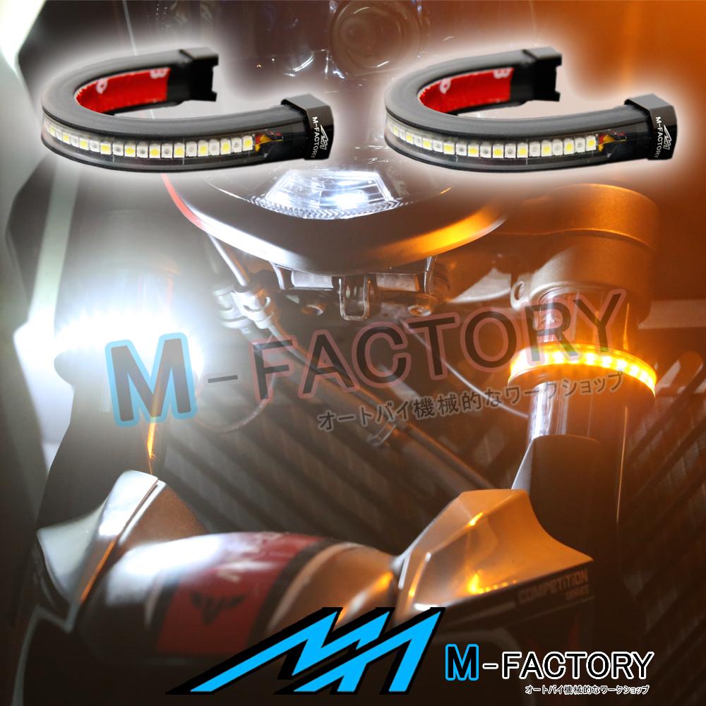 medium resolution of fit honda vtx 1300 c r s 2003 2006 turn signal light front fork led light winker