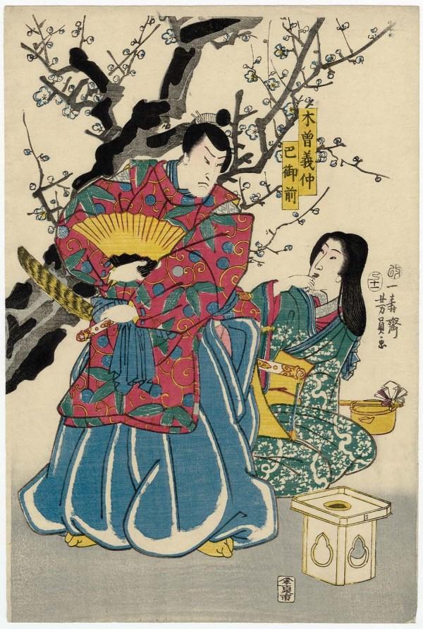 Kiso Yoshinaka And Tomoe Gozen Museum Of Fine Arts Boston