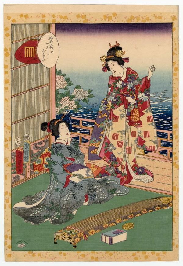 Hashihime Series Lady Murasaki' Genji