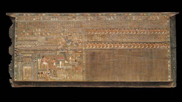 Ancient Egyptian Sarcophagus Coffin