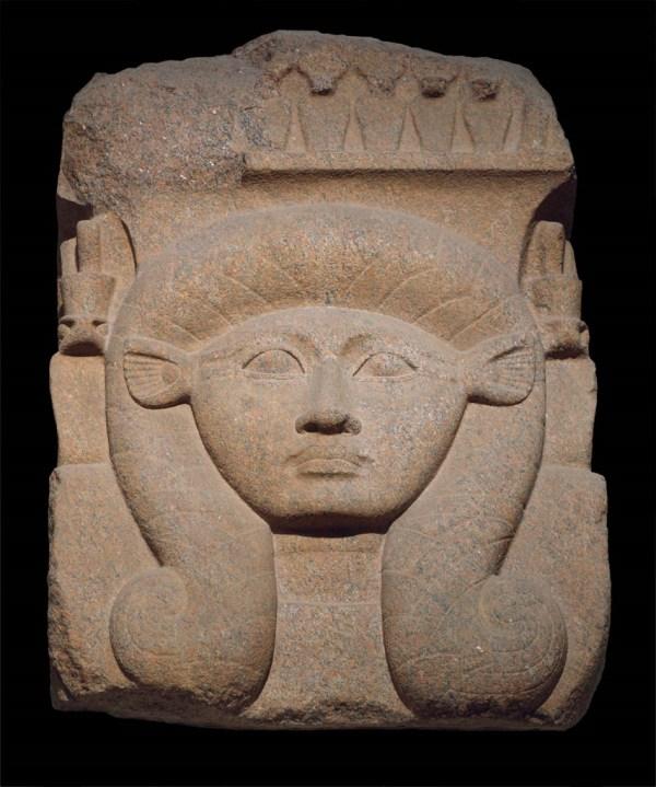 Hathor Fetish Capital Museum Of Fine Arts Boston