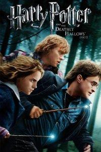 """Poster for the movie """"Harry Potter och Dödsrelikerna: Del I"""""""