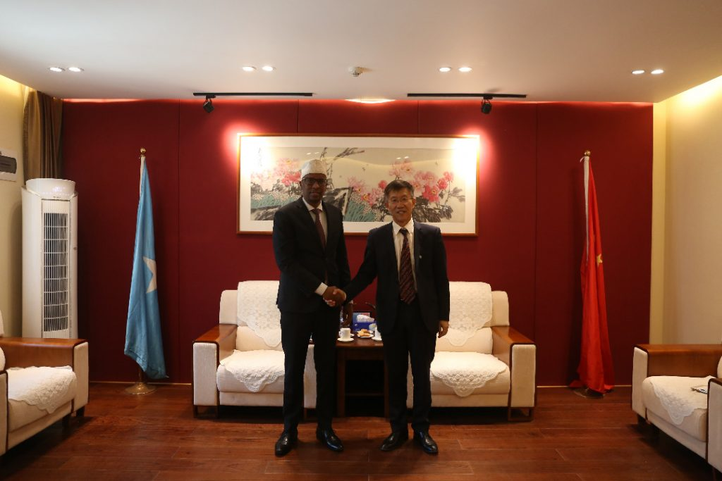 Photo: Minister of Fisheries and Marine resources FGS met with the Chinese Ambassador to Somalia