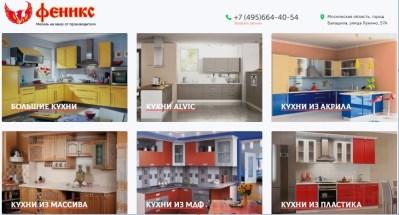 Фасады и кухни МДФ на заказ