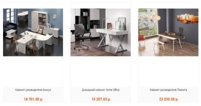 Офисная мебель для кабинета директора — качество по доступной цене