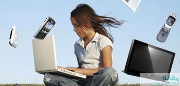 النتائج السلبية من استخدام التكنولوجيا