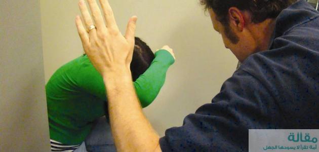 أنواع العنف ضد المرأة