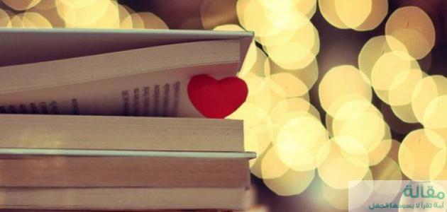 حكم عن الحب مميزه