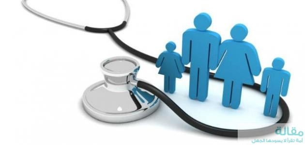 مفهوم طب المجتمع