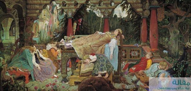 قصة الاميرة النائمة