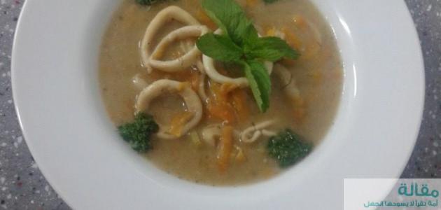 طريقة تحضير حساء الكلماري مع الجزر