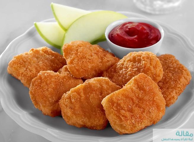 طريقة عمل ناجتس الدجاج كالمطاعم