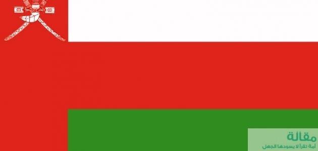 ما هو تاريخ عمان