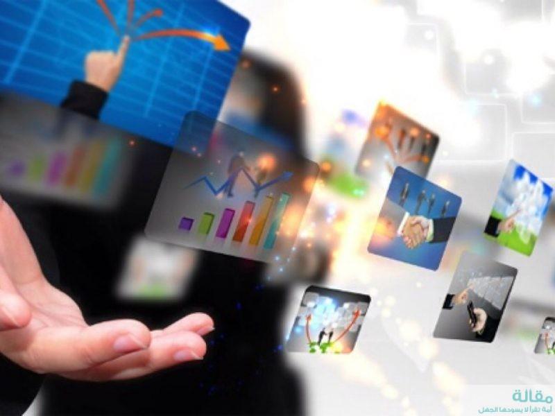 ما هي أساسيات التداول الإلكتروني ؟