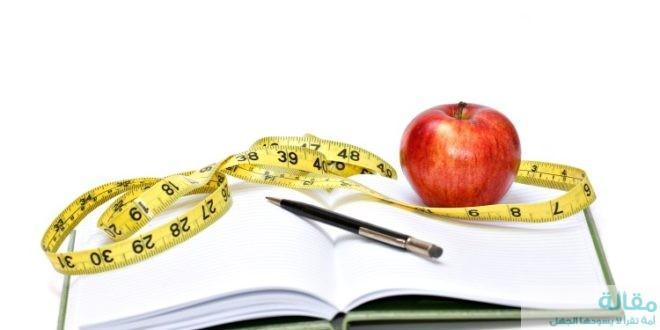 نصائح قبل اتباع حمية غذائية لانقاص الوزن
