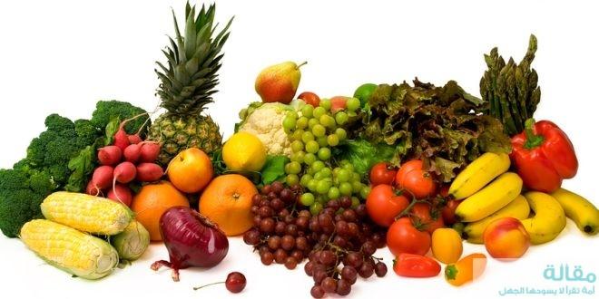 فوائد تناول الفواكه والخضار بشكل يومي
