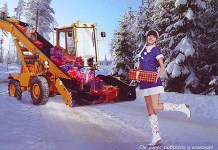 Surovaya Belorusskay ad
