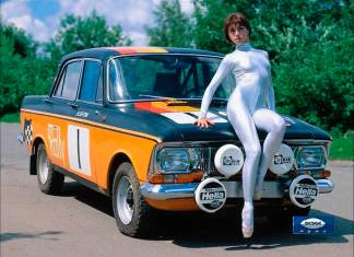 Hot Russian rally babe
