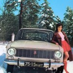 Russian gal in short skirt with Lada