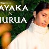 MURUA×SAYAKAコラボアイテム!!