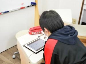 新高校1年生 学びエイド 数学