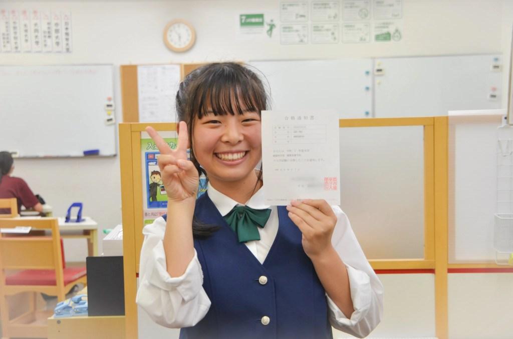 名古屋女子大学 合格