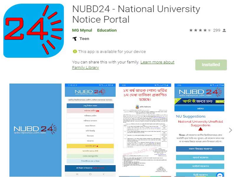 nubd24 apps