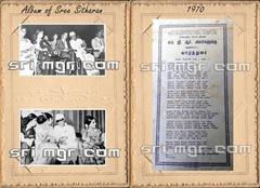 MGR In Malaysia 1970 (4/5)
