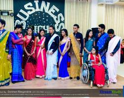Association of Business Administration  Business Night 2015  (199)