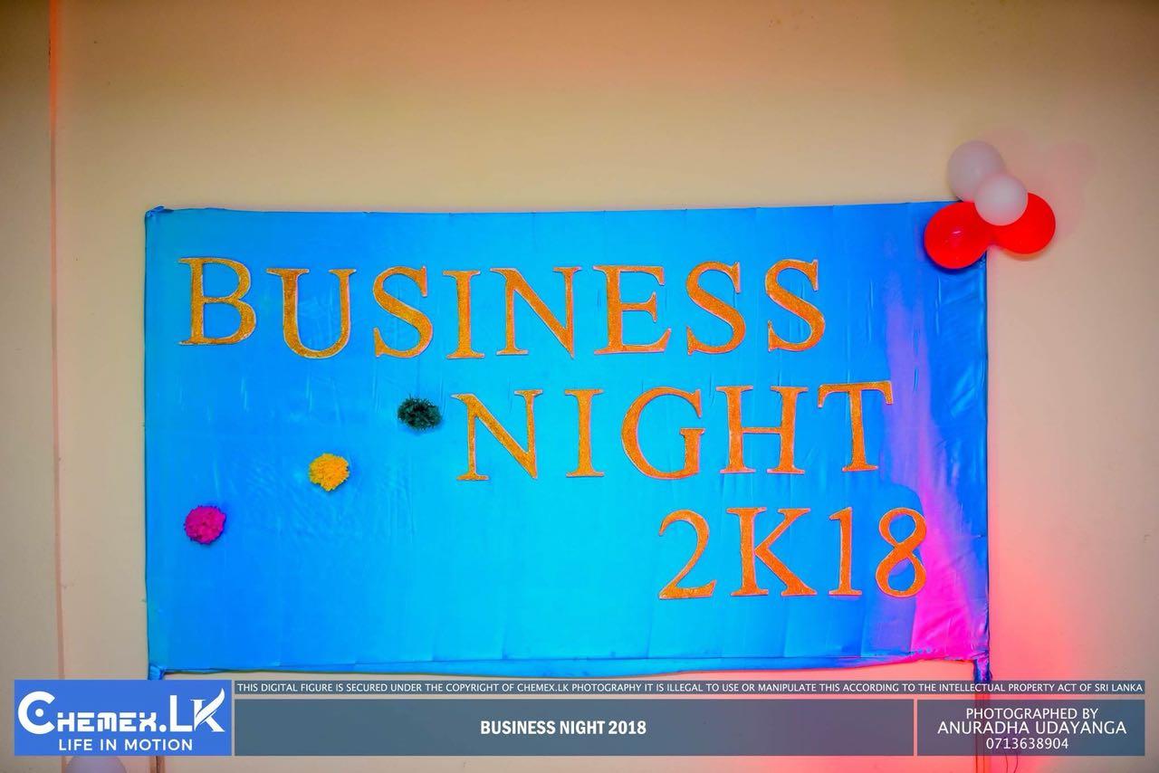 Business Night-2018