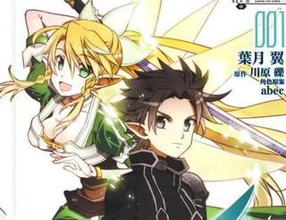 刀劍神域FairyDance漫畫_11連載中_刀劍神域 妖精之舞在線漫畫_漫畫人