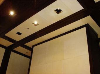Parchment Ceiling & Wall_jpg