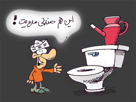 مدیریت جهان و احمدی نژآد - کاریکاتور و عنوان از نیک آهنگ کوثر
